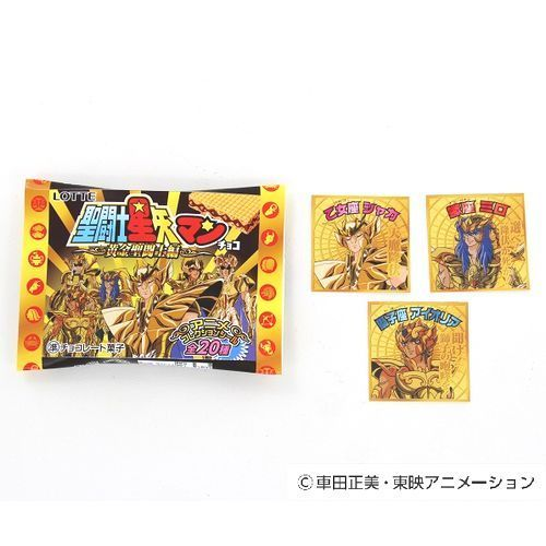 Galletas de Saint Seiya